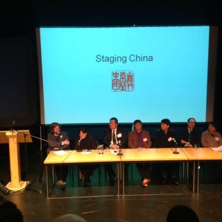 Stage China @ Leeds