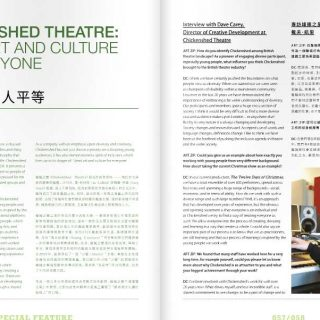 Theatre for Young People-4
